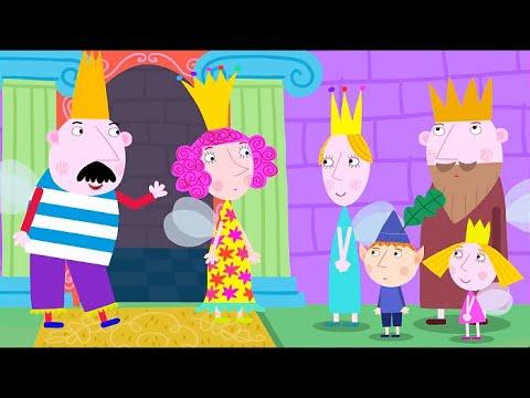В гостях у королевы мультфильм
