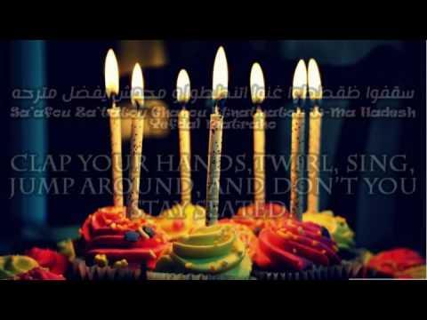 Dunya Samir Ghanem Happy Birthday Arabic Lyrics Translation دنيا سمير غانم أجمل عيد ميلاد Youtube
