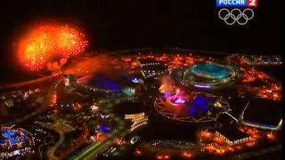 зажжение олимпийского огня Сочи 2014 (HD)(, 2014-02-09T06:24:14.000Z)