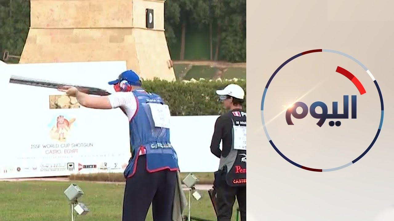 بطولة العالم للرماية في ضيافة القاهرة  - 14:58-2021 / 3 / 4