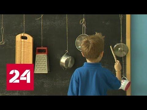 Тайная жизнь частных детских садов - Россия 24