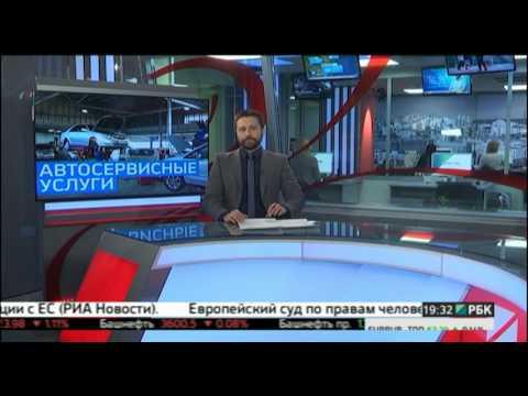 Башкортостан вошел в ТОП-10 по объему рынка автосервисов