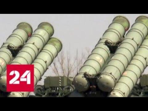 С-300 заступили на боевое дежурство под Ростовом - Россия 24