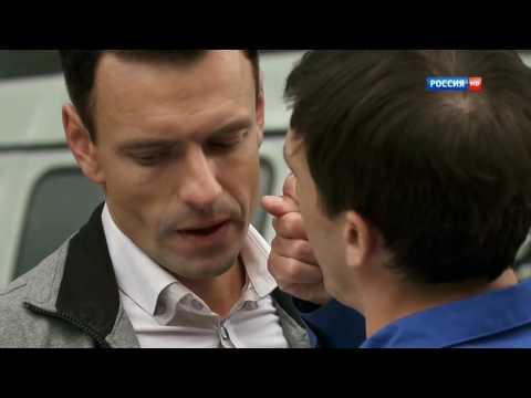 Мажор 2 2 серия 2 сезон 2 серия русский детектив