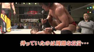 「DRAGON GATE 2013 夏の陣」06/27 OUT!