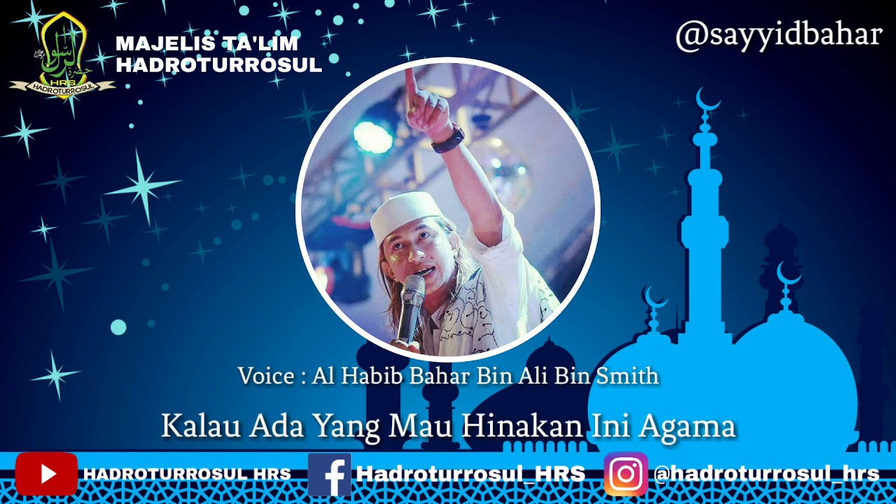 Al Habib Bahar Bin Ali Bin Smith Sir Wala Taqif Youtube