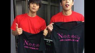 『Nのために』窪田正孝&賀来賢人 ハイテンションで「ファイツ!」 2014...