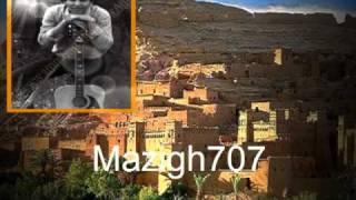 Ammouri Mbark - WA YAHU belle chanson amazigh