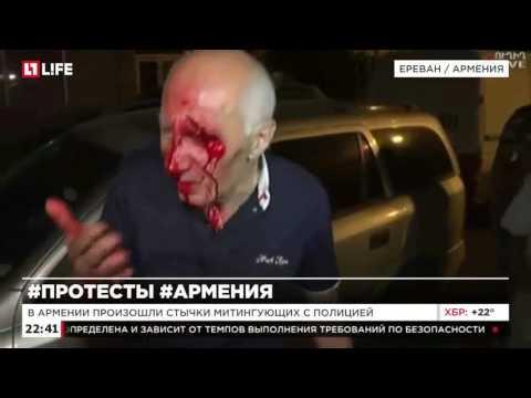 В Армении произошли стычки митингующих с полицией