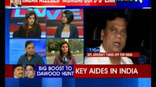 Chhota Rajan back in India: I want justice from government says Chhota Rajan