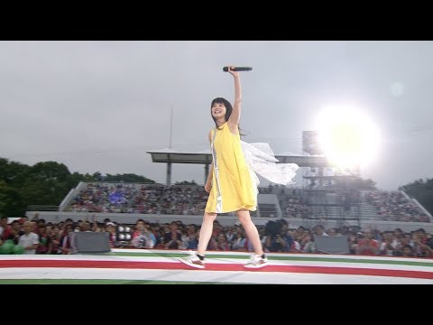Ikimono gakari  Blue Bird 2016  Chou Ikimono Matsuri Jimoto De SHOW!! ~Ebina Desho~