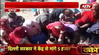 सुमेरपुर : पानी की किल्ल्त से ग्रामीण परेशान