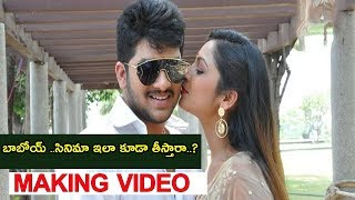 Maa Love Journey Success Making Video  || Funny Making Movie Video || Friday Poster