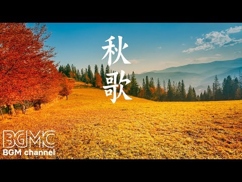 easy-listening-piano-autumn-leaves---light-music-for-sleep,-stress-relief