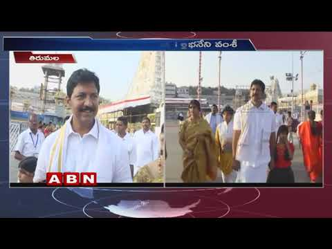 TDP MLA Vallabhaneni Vamsi and Family visits Tirumala | Confident over TDP win | ABN Telugu