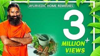 Ayurvedic Home Remedies: Swami Ramdev | 28 June 2016 (Part 2) thumbnail
