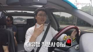 모터캐스트 수입중고차 리뷰1탄 - 렉서스ES350 1부
