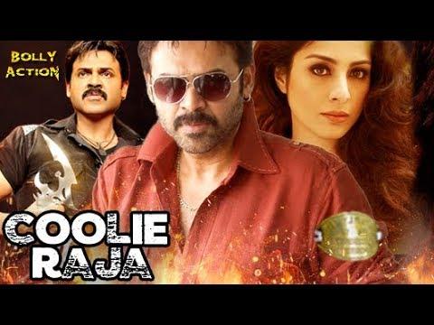 Coolie Raja Full Movie | Hindi Dubbed Movies 2018 Full Movie | Venkatesh Movies | Tabu