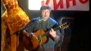 Леонид Сергеев. Свадьба 3
