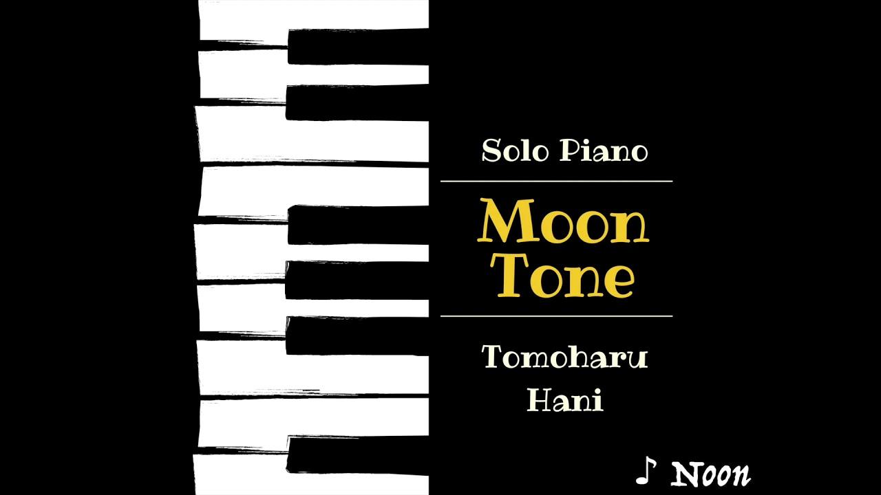 Moon Tone トレーラーをアップいたしました!