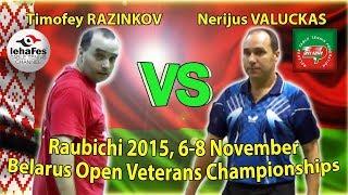 Raubichi RAZINKOV - VALUСKAS Table Tennis Настольный теннис