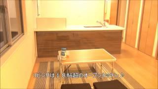 横浜市中区矢口台の新築一戸建ての動画です。詳しくはhttp://www.teru-c...