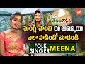 Mangli Relare Relare Song | Latest Telangana Folk Songs | Telanganam | YOYO TV Channel