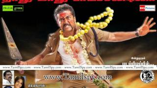 Singam Song Leaked Out - Surya Introduction Song - First On Net