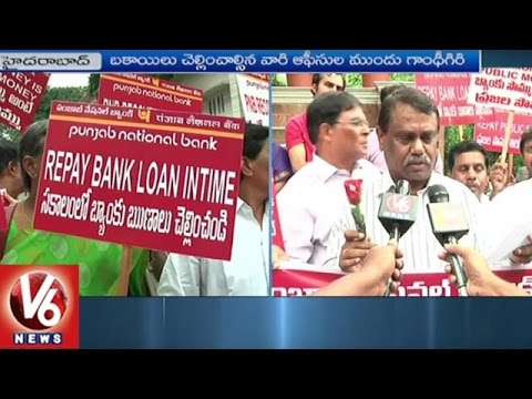 Punjab National Bank Recovery Campaign | Employees Protest To Collect Unpaid Debts | V6 News