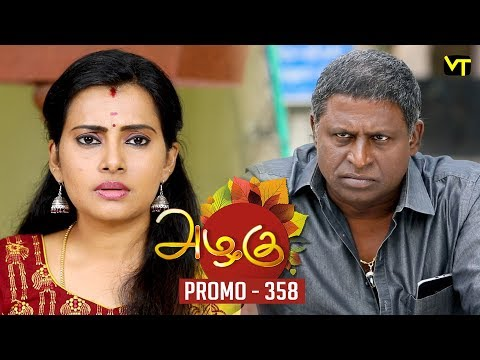 Azhagu Promo 24-01-2019 Sun Tv Serial Online