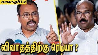 Arappor Iyakkam Jayaram Speech against Jayakumar | Lokayukta