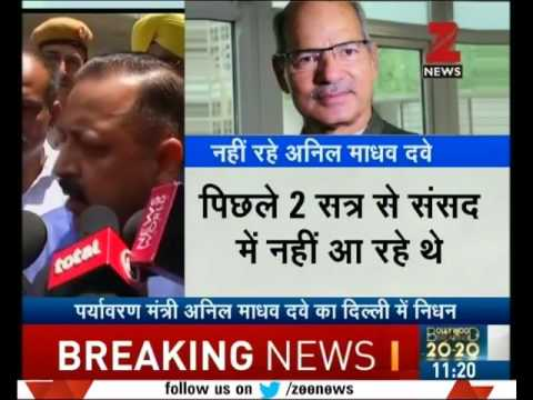 Indian politicians react to Anil Madhav Dave's death