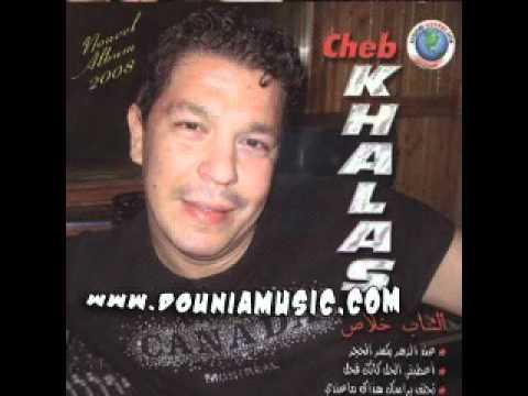 cheb khalass 2008