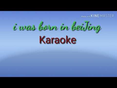 i was born in beiJing karaoke