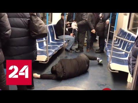 В Москве задержали участника