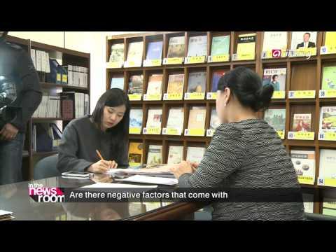 In the Newsroom Ep089 Korea