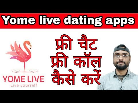 यहां पर लड़कियां खुद करेगी आपको मेसेज | How To Meet Indian Girl Online | YT Gyan from YouTube · Duration:  4 minutes 48 seconds