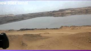 Archive new Suez Canal: April 13, 2015