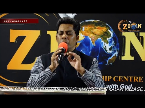 Zion Global Worship Centre | Delhi Live | Second Session, 16th Apr, Sun