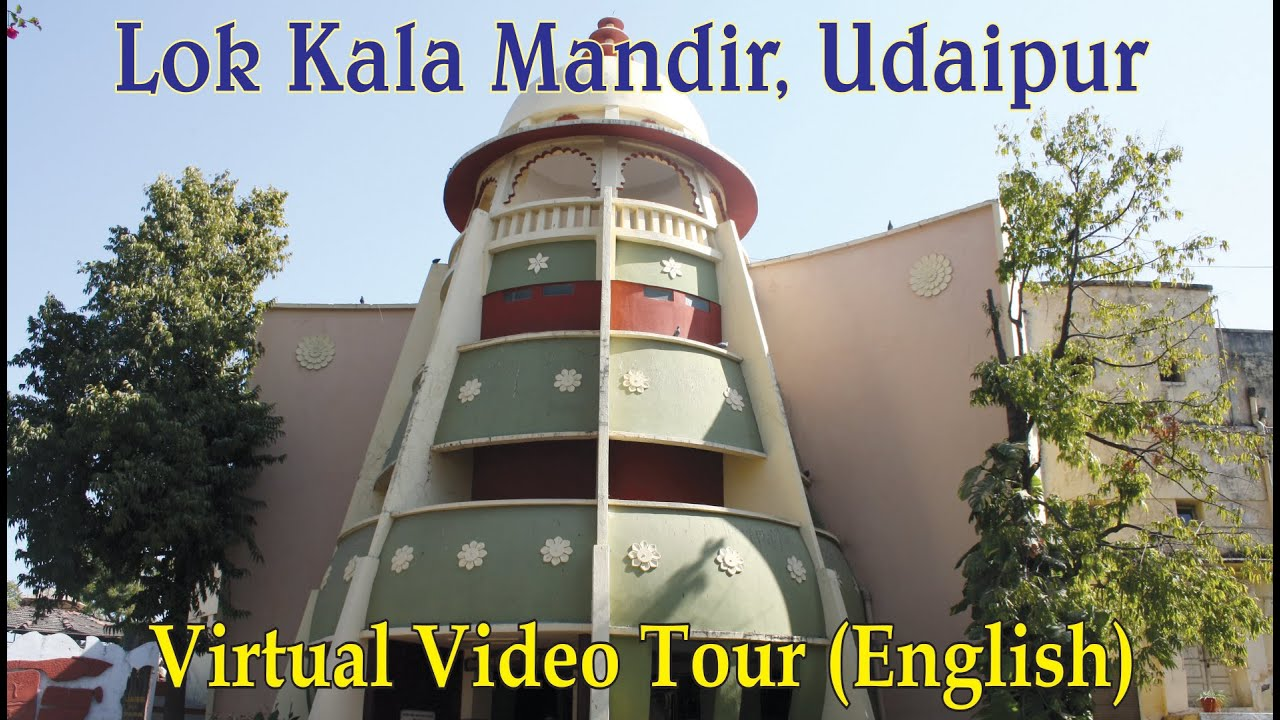 Lok Kala Mandir, Udaipur