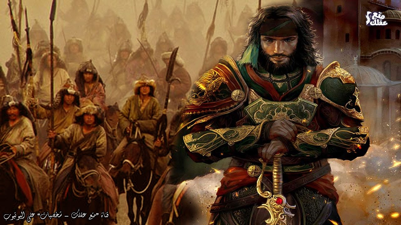 بحث المظفر سيف الدين قطز | قاهر المغول ومنقذ الإسلام