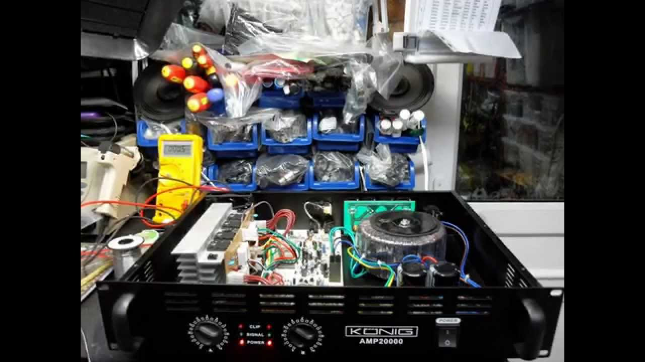 Konig 2000 Amplifier Repair Youtube
