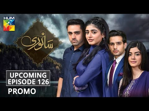 Sanwari | Upcoming Episode #126 | Promo | HUM TV | Drama
