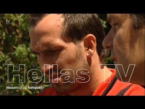 THEOFANIS GEKAS ERSTES TRAINING BEI FRANKFURT INTERVIEW & MICHAEL SKIBBE HELLAS TV