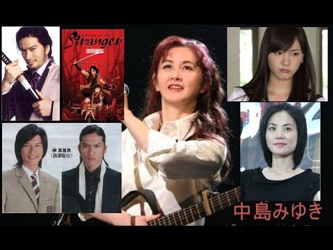 Miyuki Nakajima, Beautiful Old Singer, Gerryko Malaysia