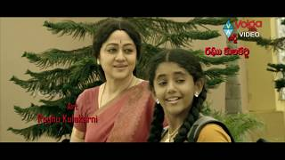 Manchu Vishnu Super Hit Full HD Movie | Telugu Full Length Movies | #TeluguMovies