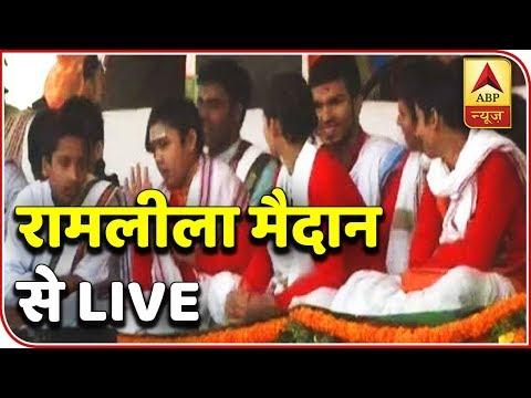 Ram Mandir: VHP Dharmsabha Begins In Delhi's Ramlila Maidan | ABP News