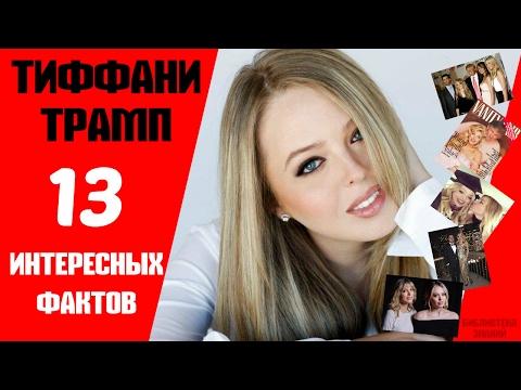 Наталья Водянова биография, личная жизнь, фото, карьера