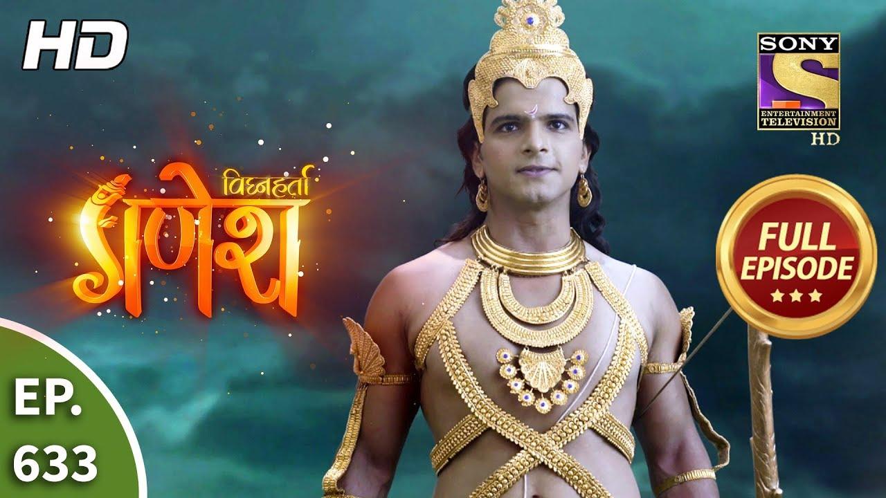 Download Vighnaharta Ganesh - Ep 633 - Full Episode - 23rd January, 2020