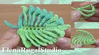 Красивый 3D листик крючком Урок 45 Подробный мастер-класс